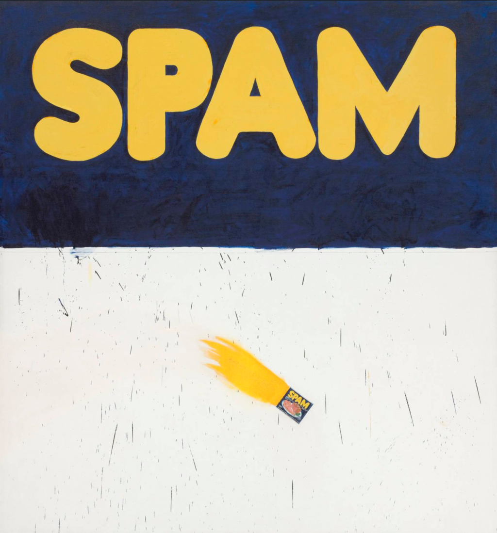 "a can of spam meat flying below a huge written word ""spam"""